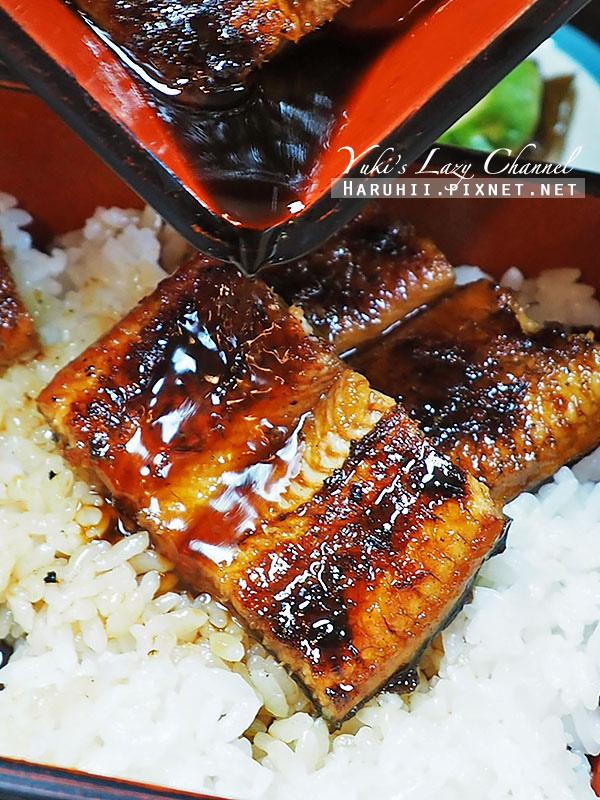 shiraishi鰻魚屋人吉美食13
