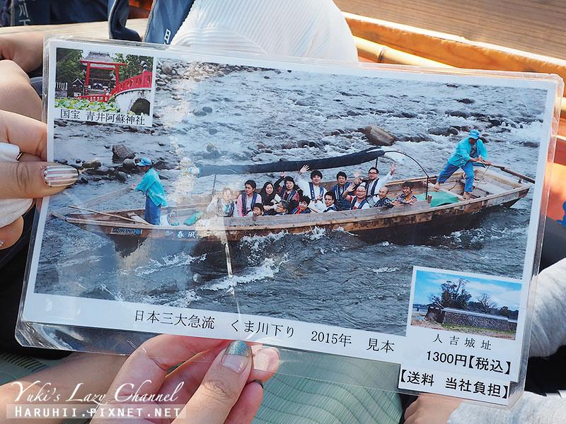 人吉球磨川泛舟遊船15
