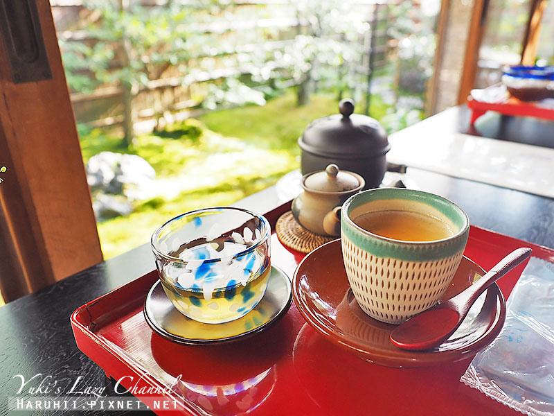 町家咖啡立山15