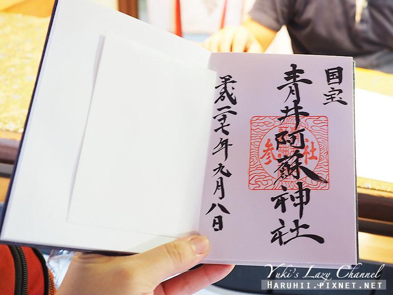 青井阿蘇神社10
