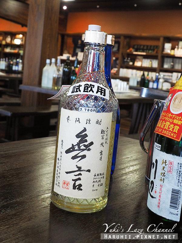 纖月酒造8