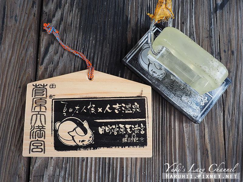 人吉車站觀光夏目友人帳8