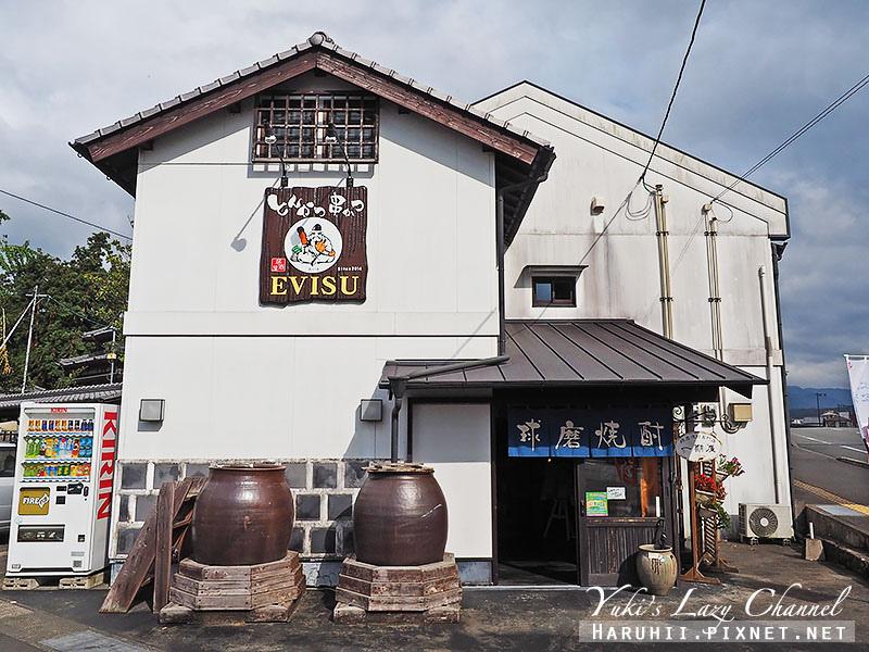 人吉車站觀光夏目友人帳12