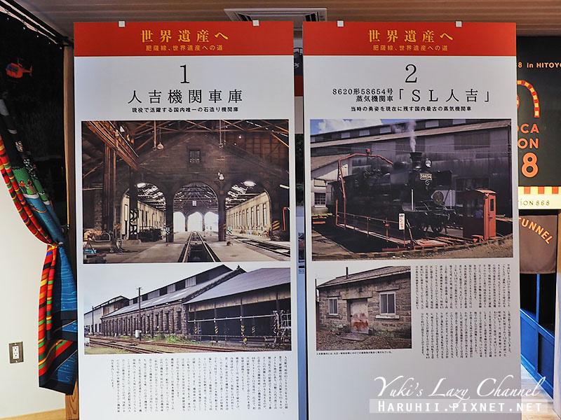 人吉車站觀光夏目友人帳27
