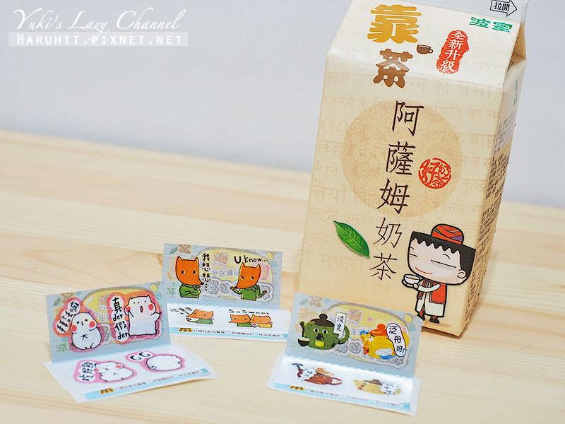 波蜜靠茶手帳6
