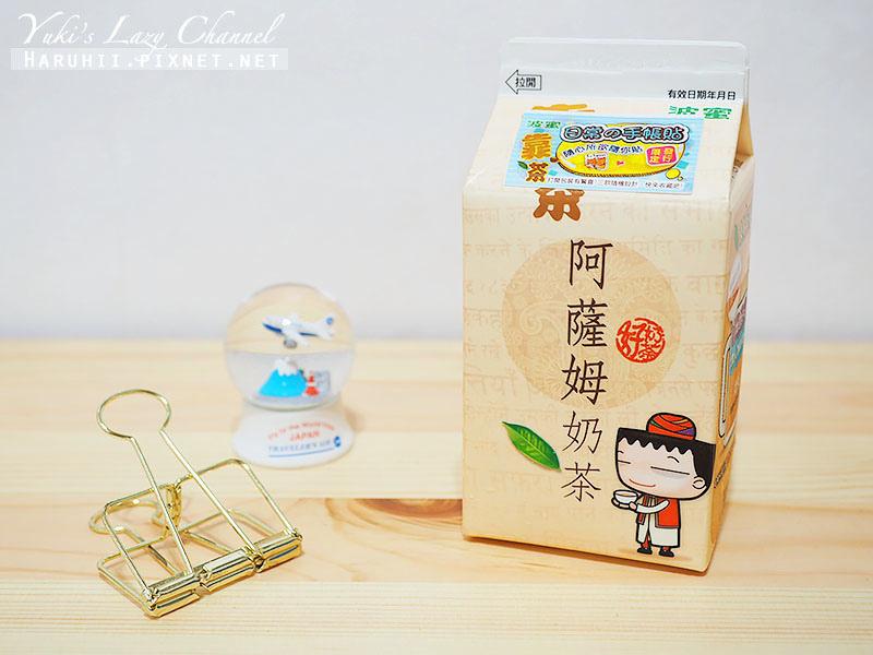 波蜜靠茶手帳1