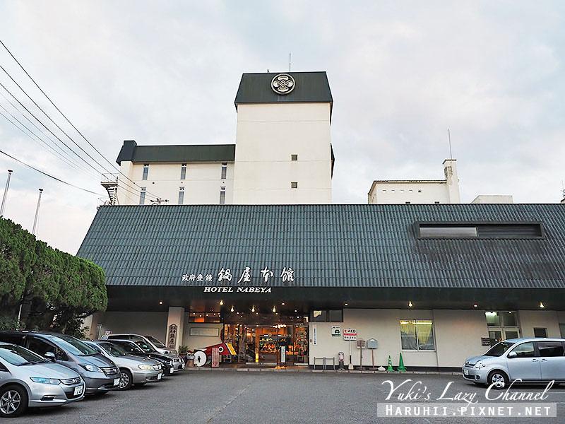 人吉住宿鍋屋本館溫泉旅館1