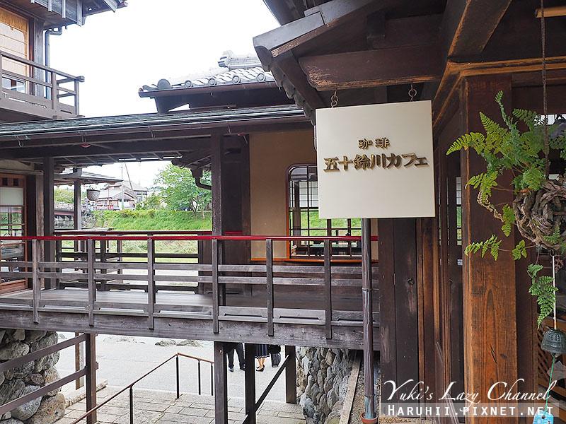 伊勢五十鈴川咖啡2