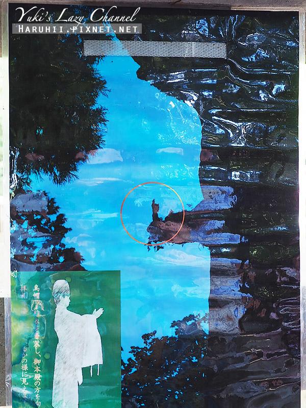霧島神宮13