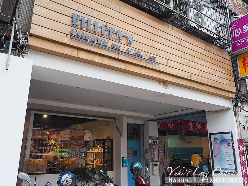 板橋Eilleen's coffee x SQUAD1