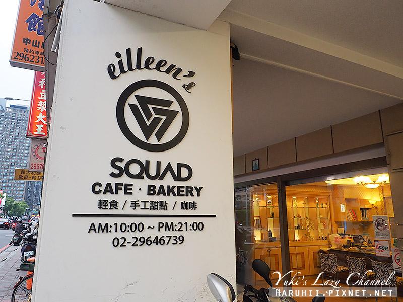 板橋Eilleen's coffee x SQUAD2