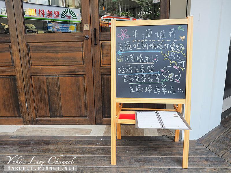 師大七見櫻堂下午茶2