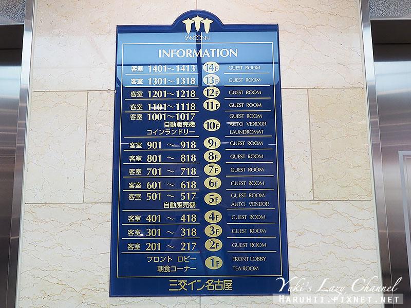 名古屋飯店推薦三交INN名古屋新幹線口3