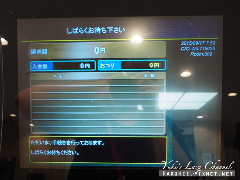 名古屋飯店推薦三交INN名古屋新幹線口16
