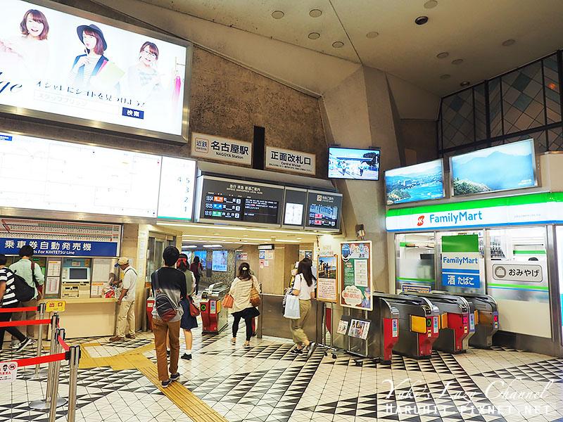 名古屋交通1