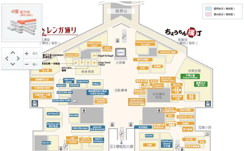 名古屋中部國際機場購物交通攻略24