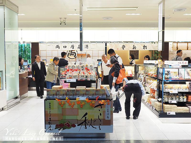 名古屋中部國際機場購物交通攻略12