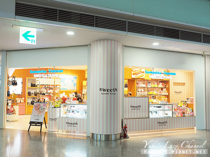 名古屋中部國際機場購物交通攻略15
