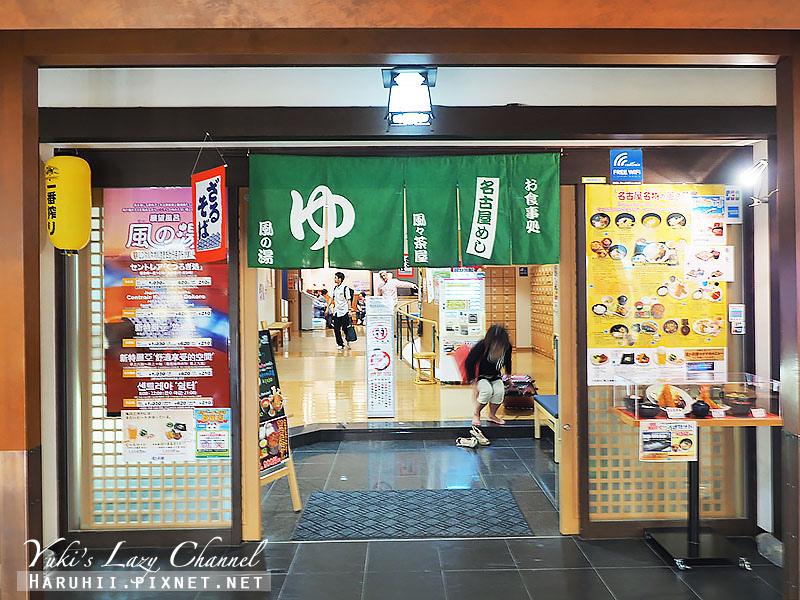 名古屋中部國際機場購物交通攻略31