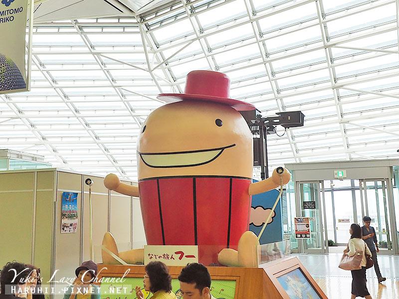 名古屋中部國際機場購物交通攻略33