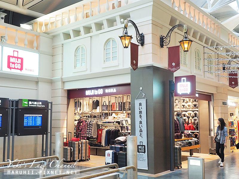 名古屋中部國際機場購物交通攻略45