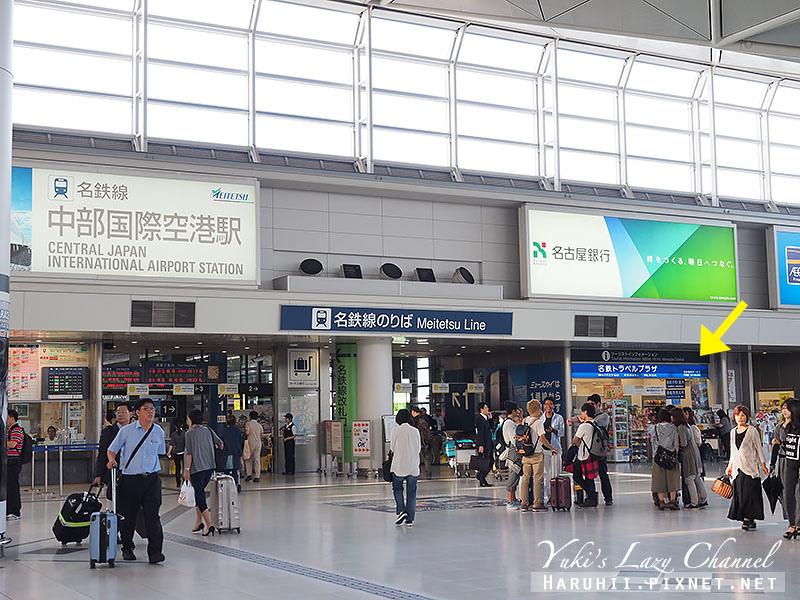 名古屋中部國際機場購物交通攻略56
