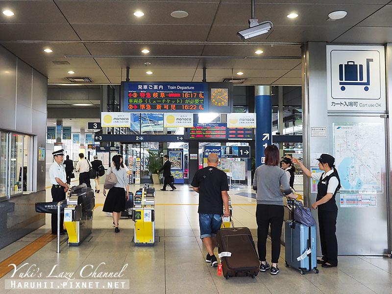 名古屋中部國際機場購物攻略6