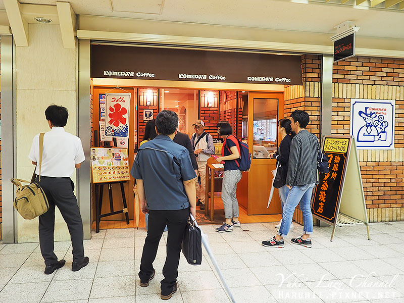 名古屋美食Komeda Coffeeコメダ珈琲2.jpg