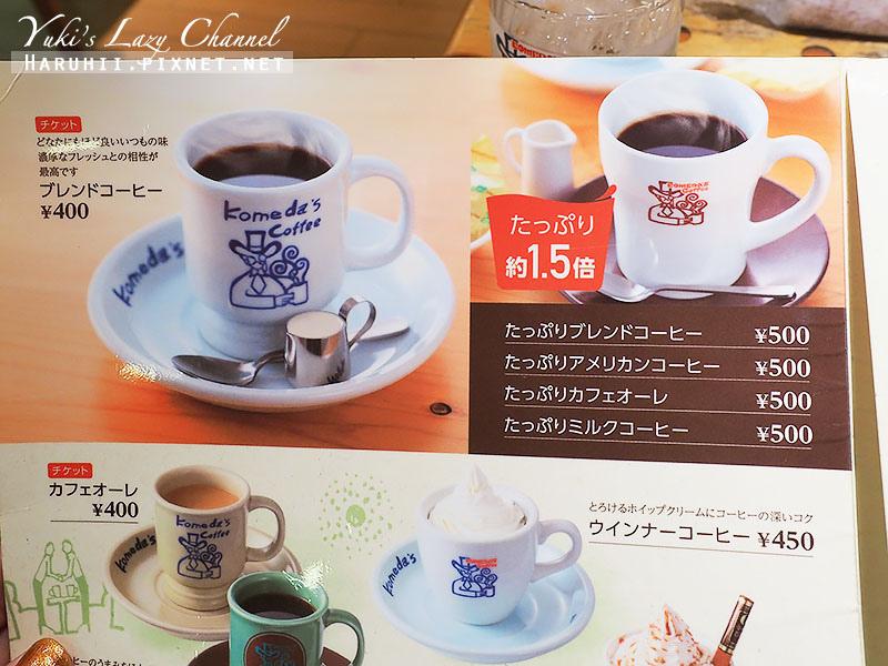 名古屋美食Komeda Coffeeコメダ珈琲8.jpg
