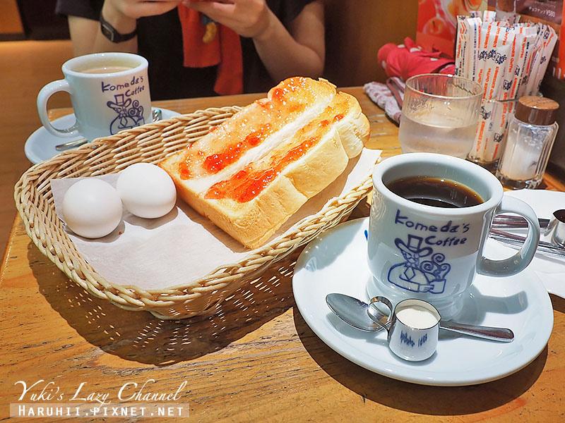 名古屋美食Komeda Coffeeコメダ珈琲13.jpg