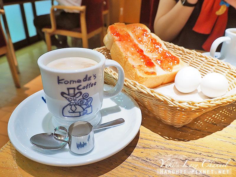 名古屋美食Komeda Coffeeコメダ珈琲15.jpg