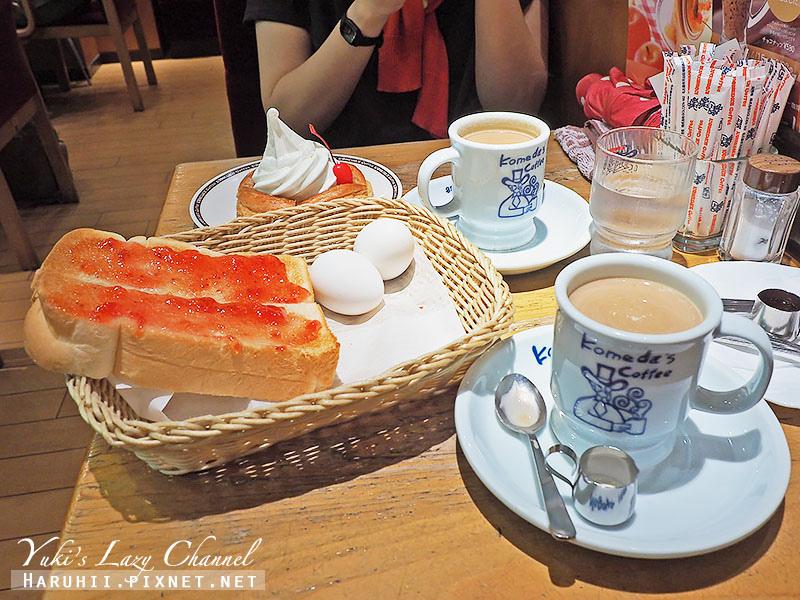 名古屋美食Komeda Coffeeコメダ珈琲17.jpg