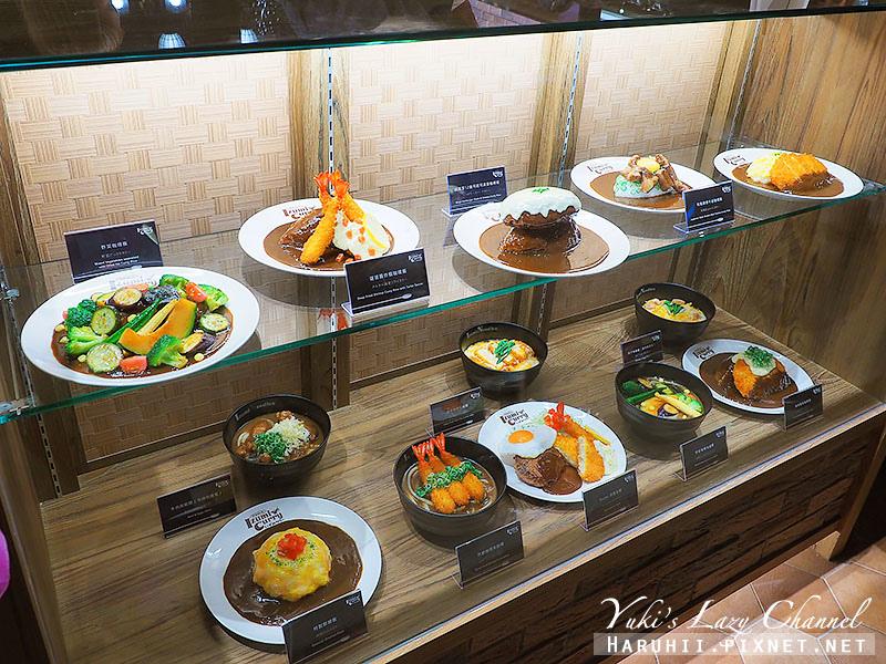 京站IZUNICURRY漢堡排咖哩飯3.jpg