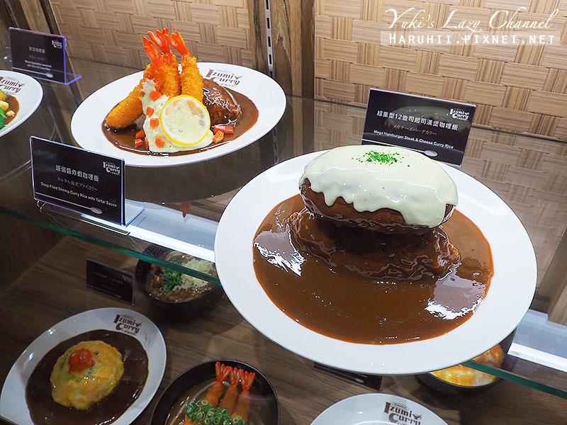 京站IZUNICURRY漢堡排咖哩飯4.jpg