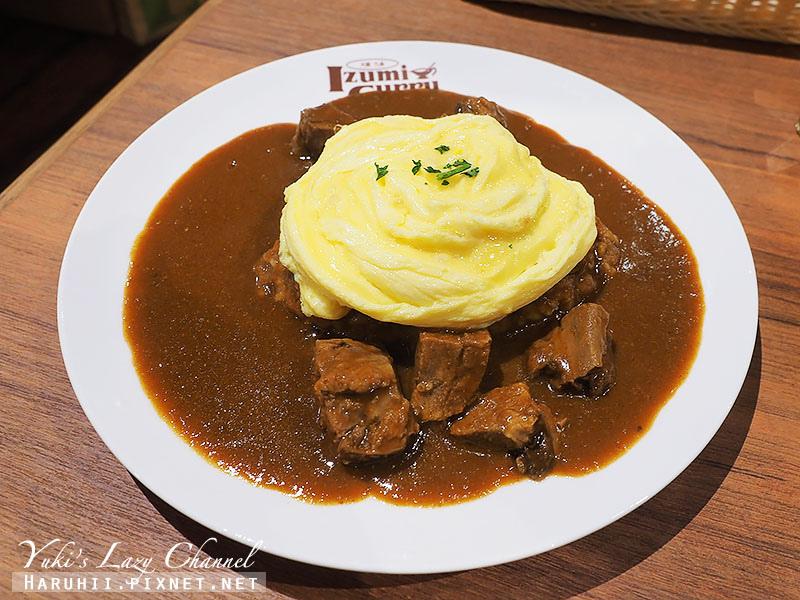 京站IZUNICURRY漢堡排咖哩飯10.jpg