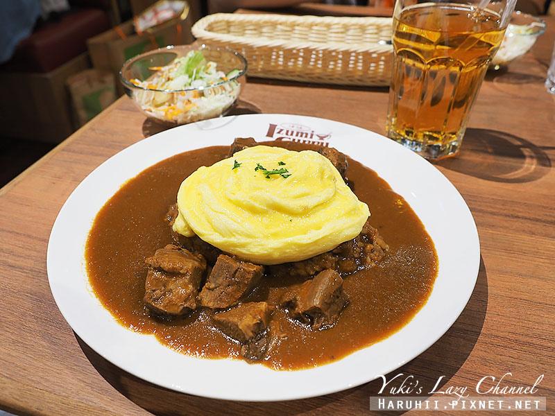 京站IZUNICURRY漢堡排咖哩飯14.jpg