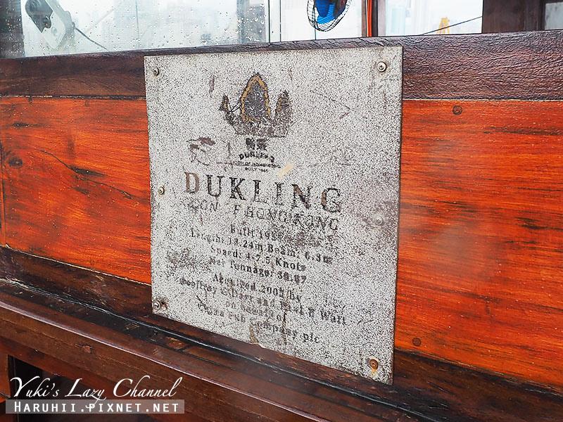 鴨靈號Dukling23