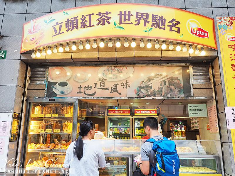 香港美食推薦檀島咖啡餅店蛋塔1