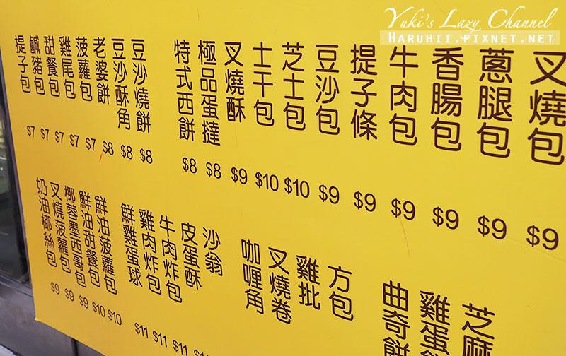 香港美食推薦檀島咖啡餅店蛋塔4