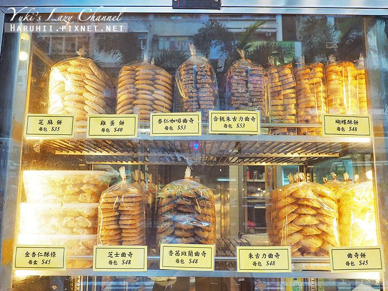 香港美食推薦檀島咖啡餅店蛋塔5