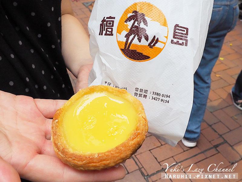 香港美食推薦檀島咖啡餅店蛋塔7