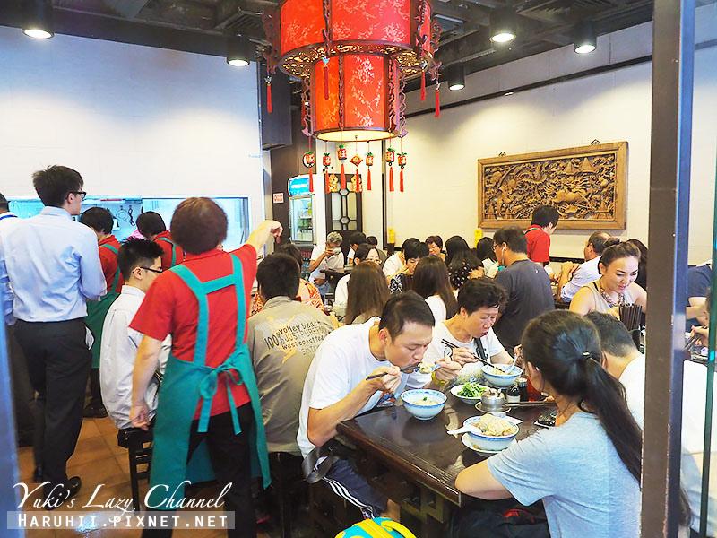 香港美食推薦沾仔記2
