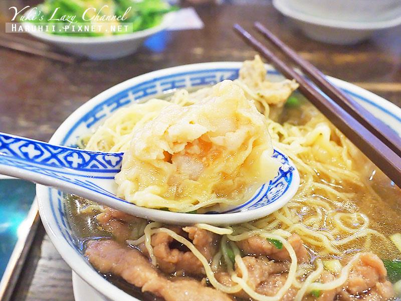 香港美食推薦沾仔記10