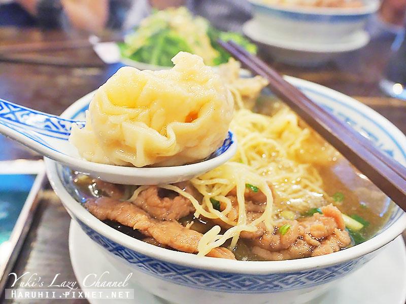 香港美食推薦沾仔記9