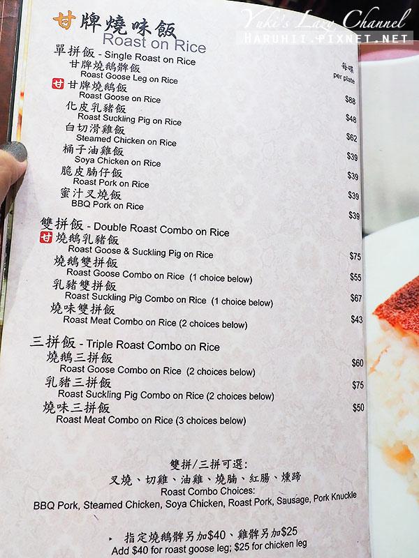 香港美食推薦甘牌燒鵝2