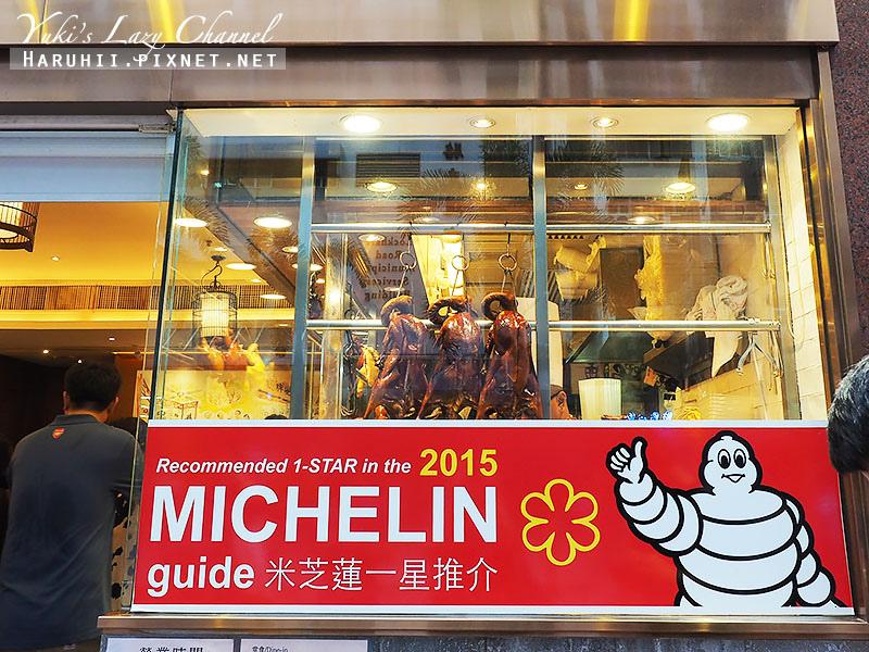 香港美食推薦甘牌燒鵝1