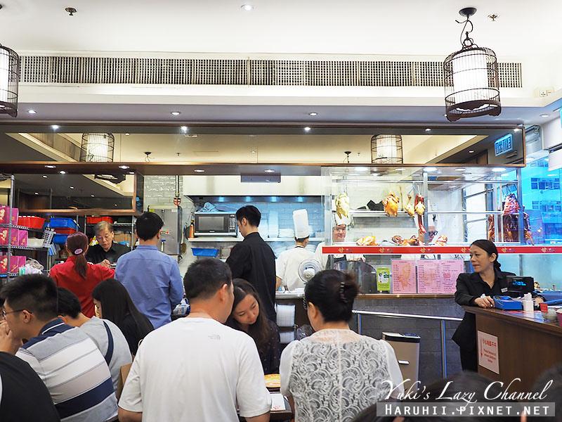 香港美食推薦甘牌燒鵝5