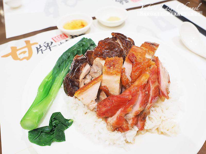 香港美食推薦甘牌燒鵝8