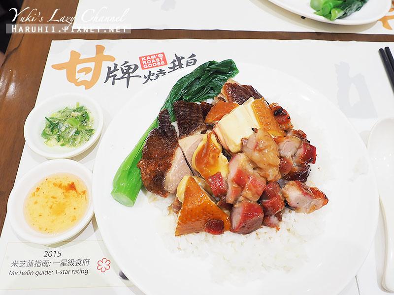 香港美食推薦甘牌燒鵝9