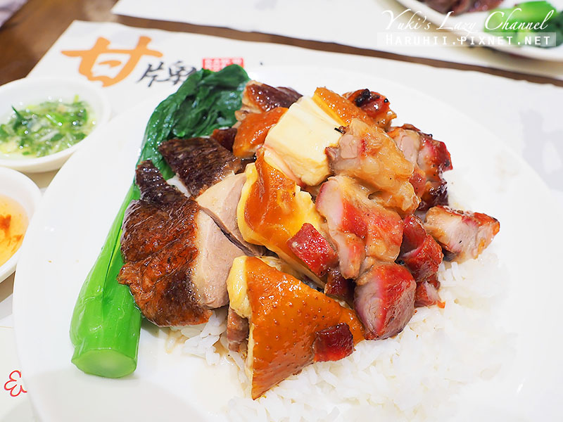 香港美食推薦甘牌燒鵝10